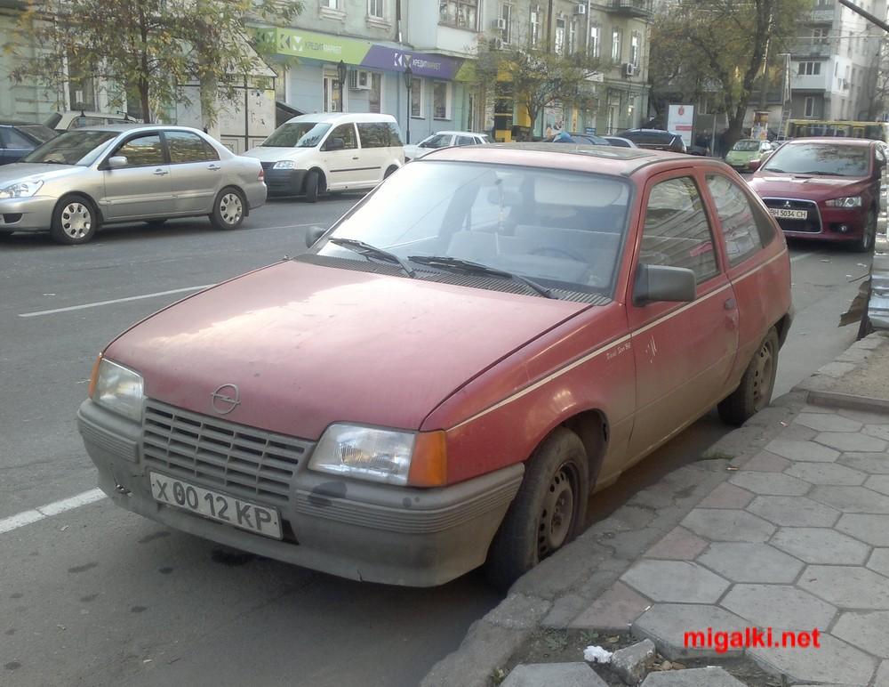 х0012КР