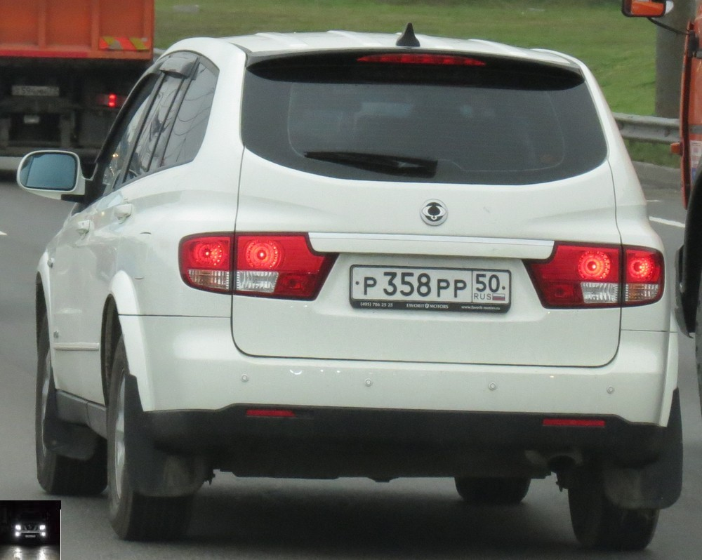 р358рр50