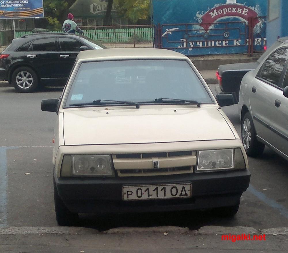 р0111ОД