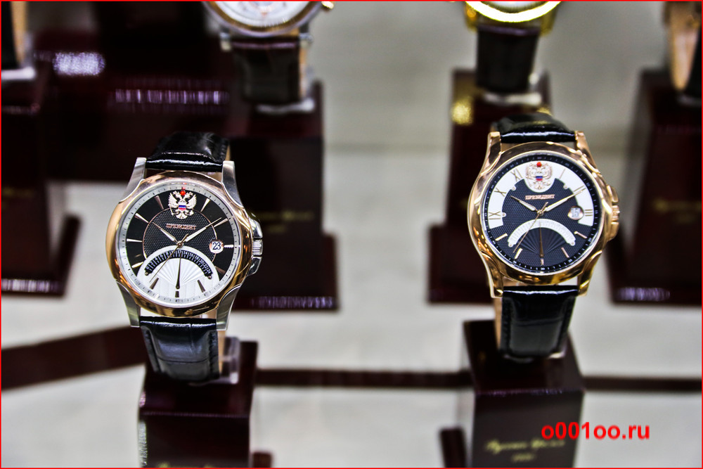 moscow watch expo 31