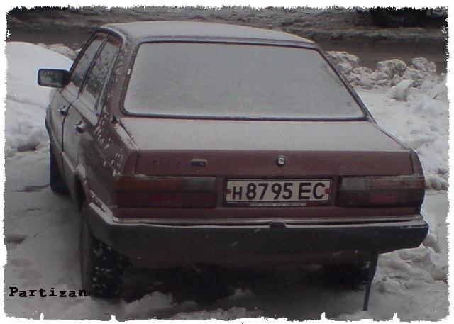 н8795ЕС