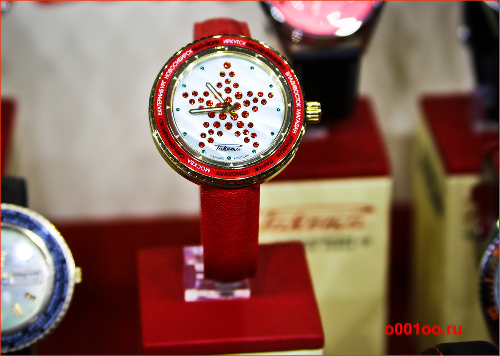 moscow watch expo 20