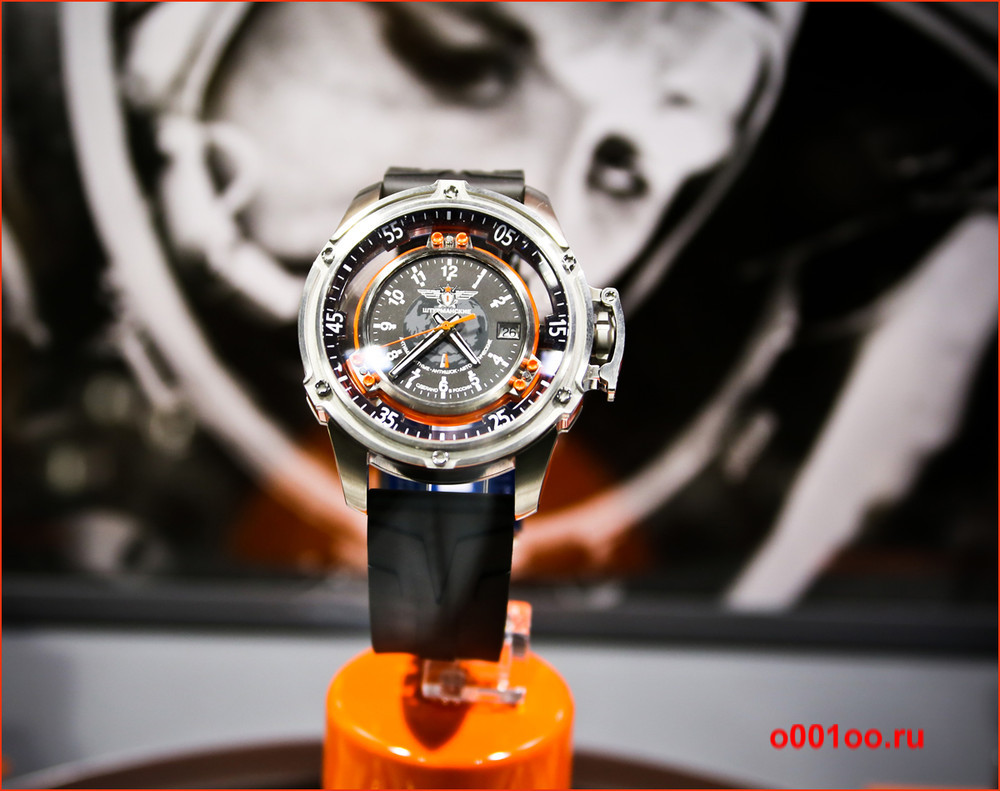 moscow watch expo 14