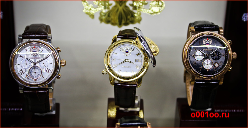 moscow watch expo 28