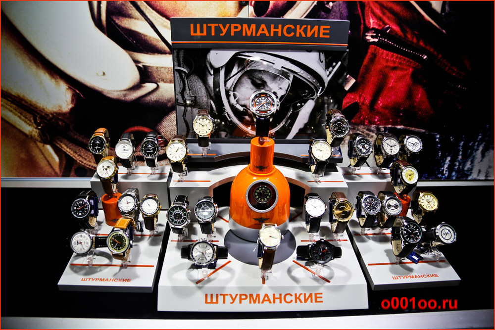 moscow watch expo 10
