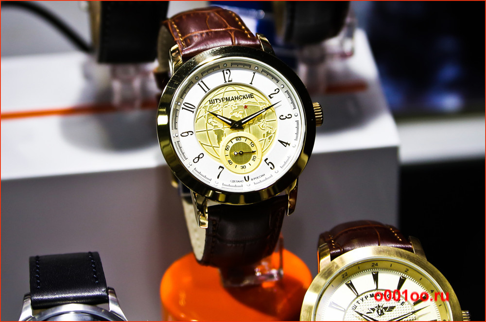 moscow watch expo 11