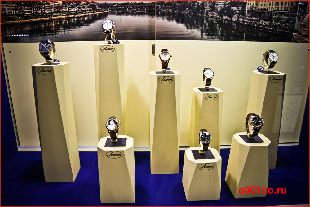moscow watch expo 32