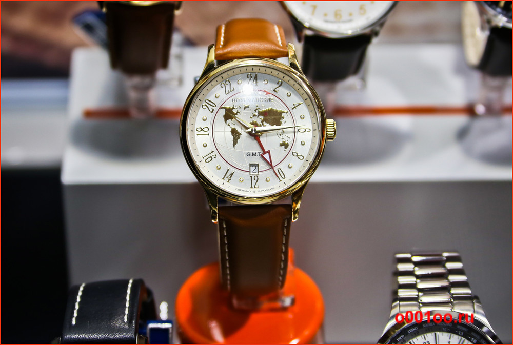 moscow watch expo 15