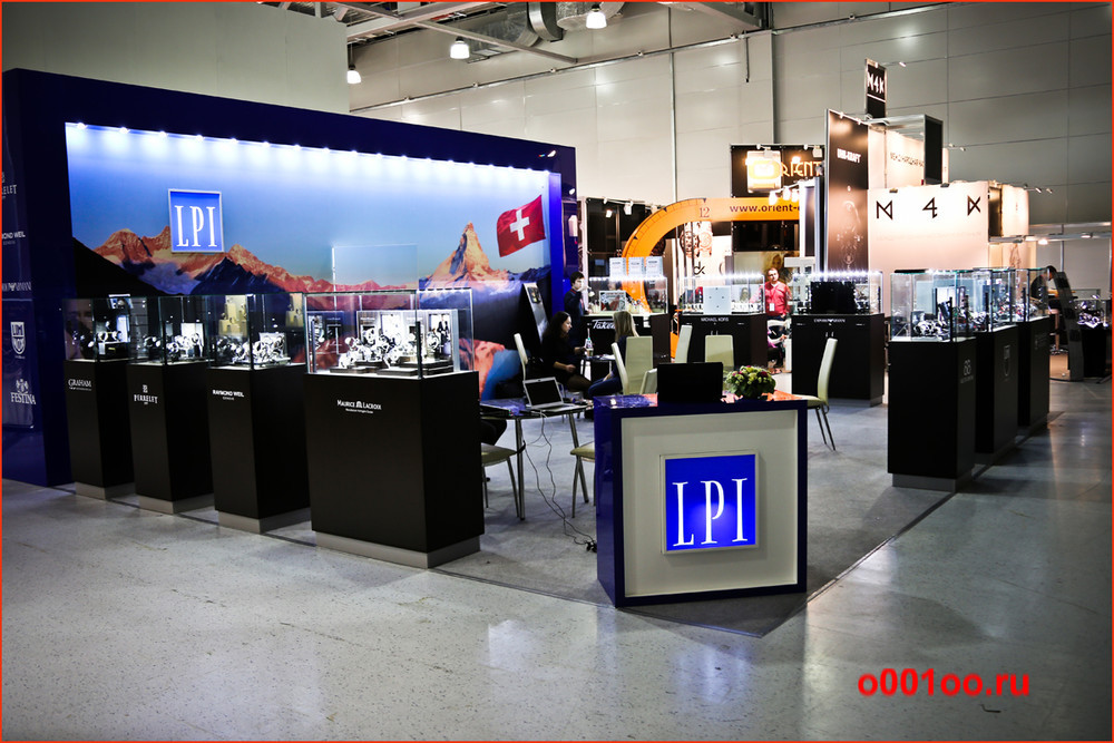 moscow watch expo 8
