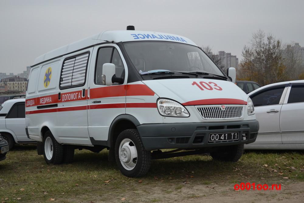 0041T1