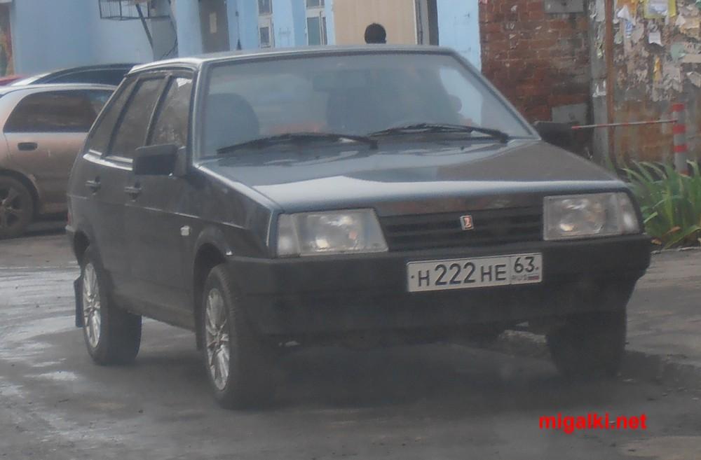 н222не63