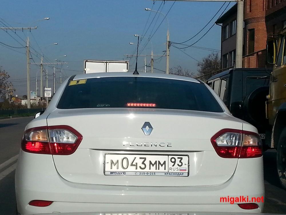 м043мм93
