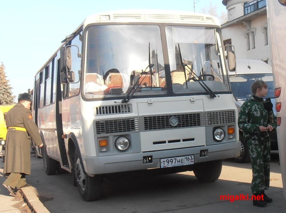 т997не163