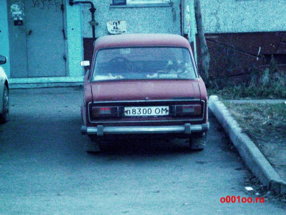 п8300ом