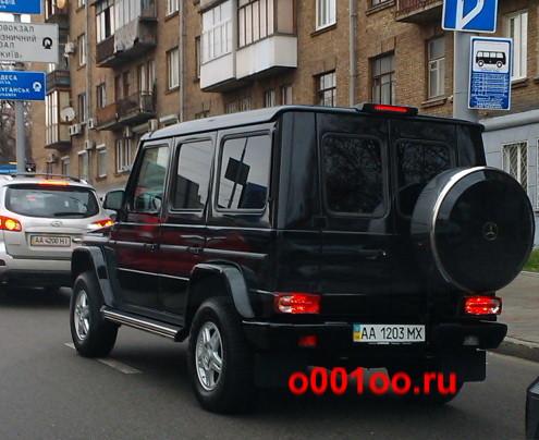 AA1203MX
