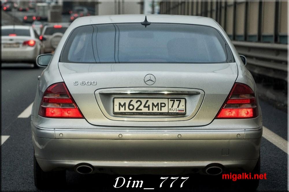 м624мр77