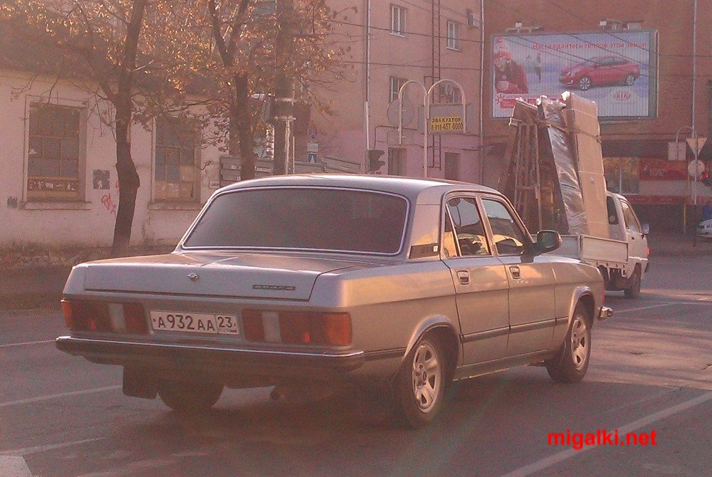 а932аа23