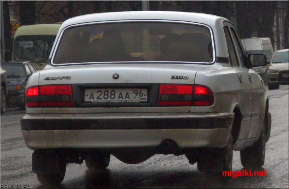 а288аа96