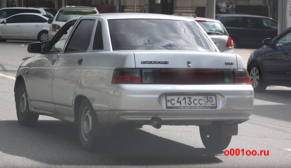 c413cc30