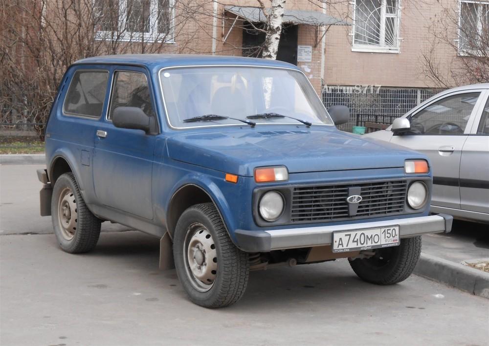 а740мо150