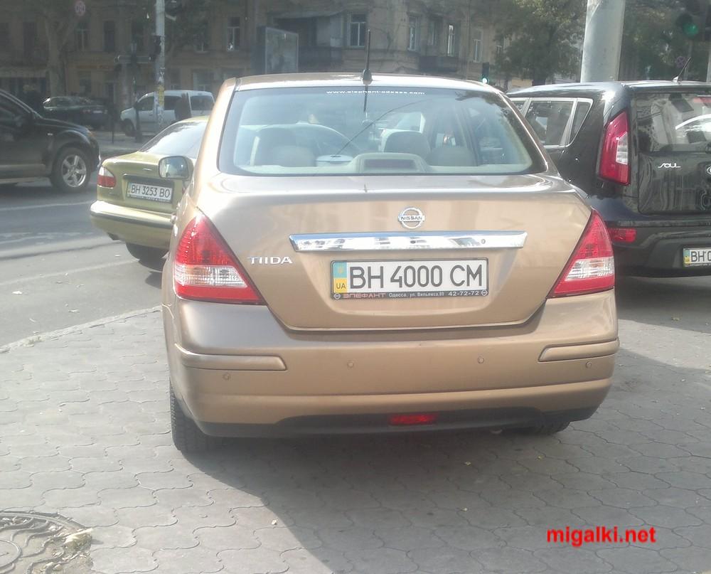 BH4000CM