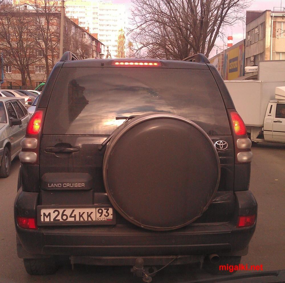 м264кк93