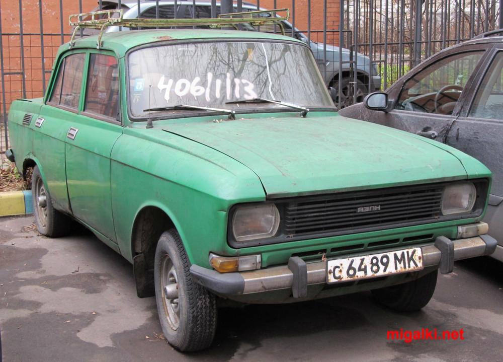 С6489МК