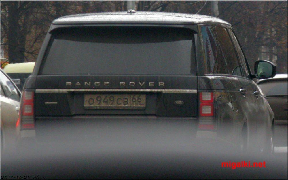 о949св66