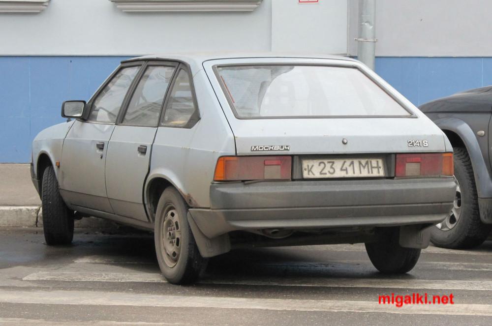 К2341МН