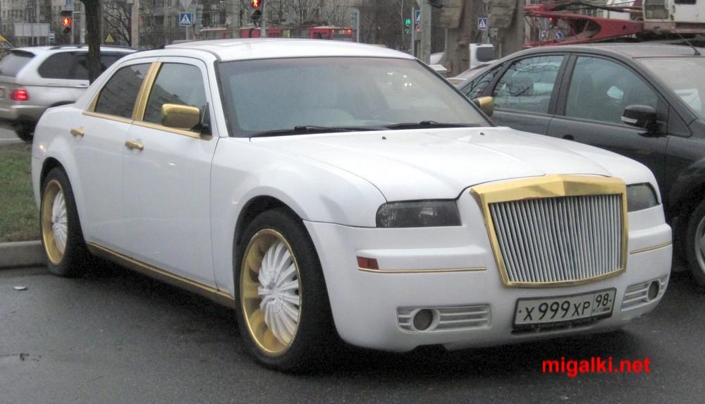 х999хр98