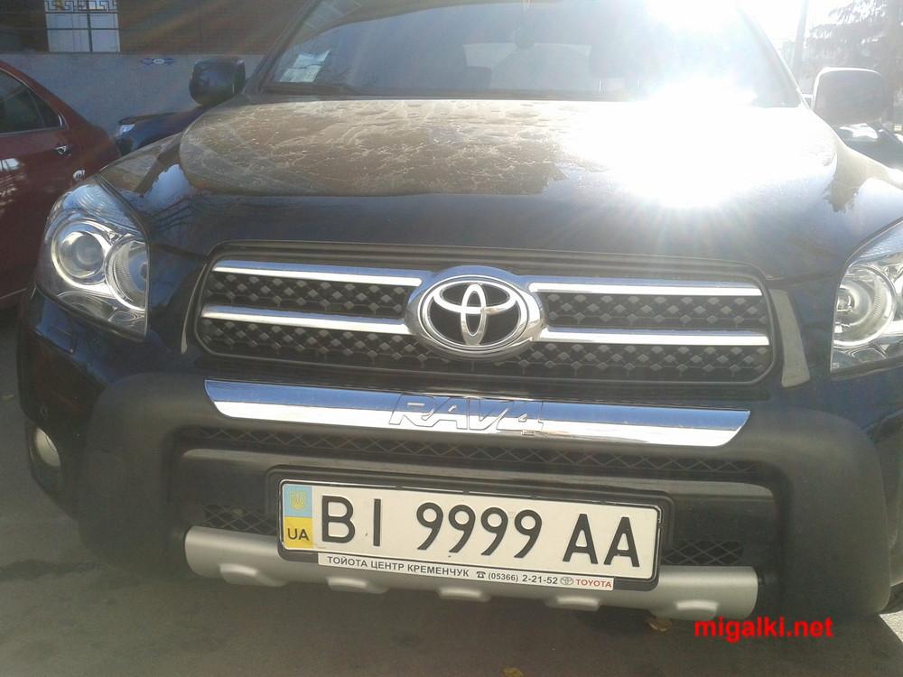 BI9999AA