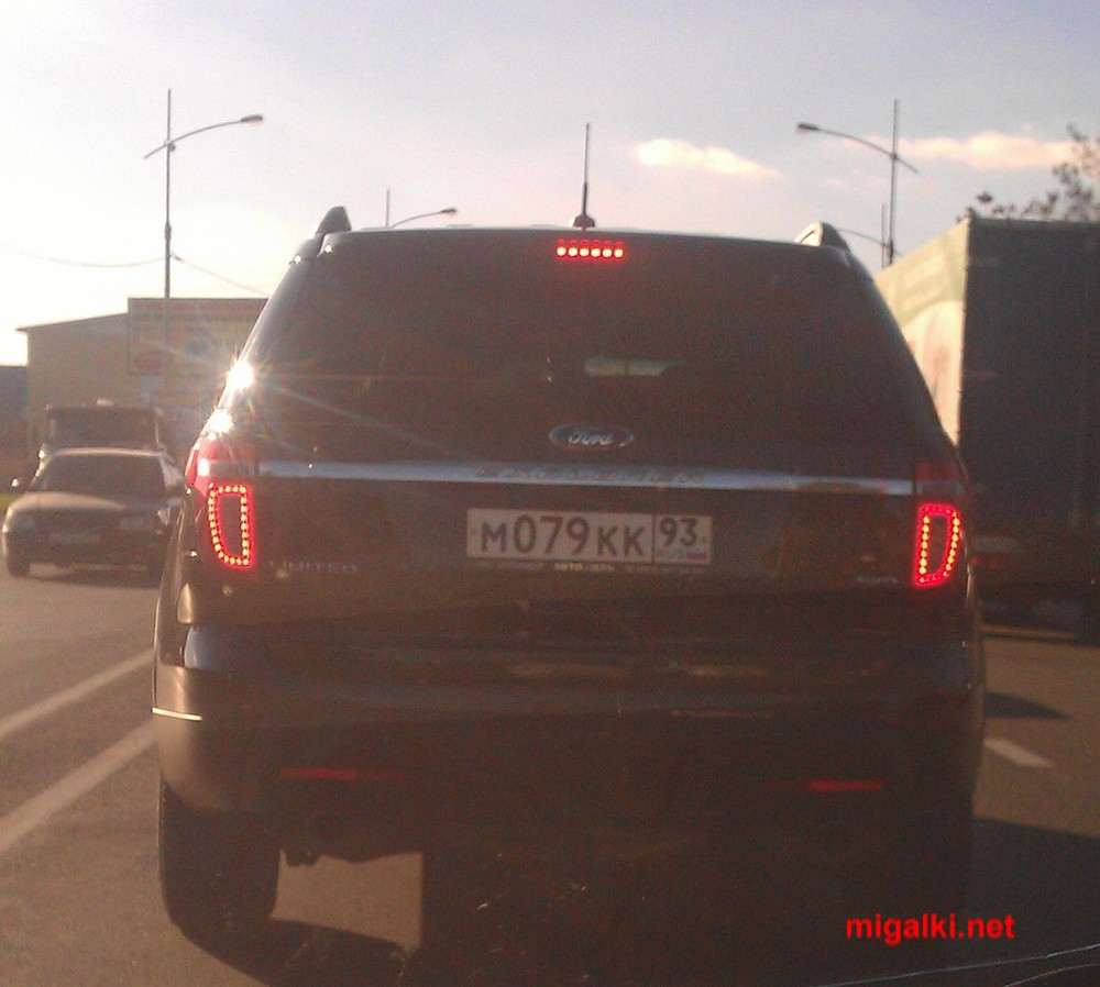 м079кк93