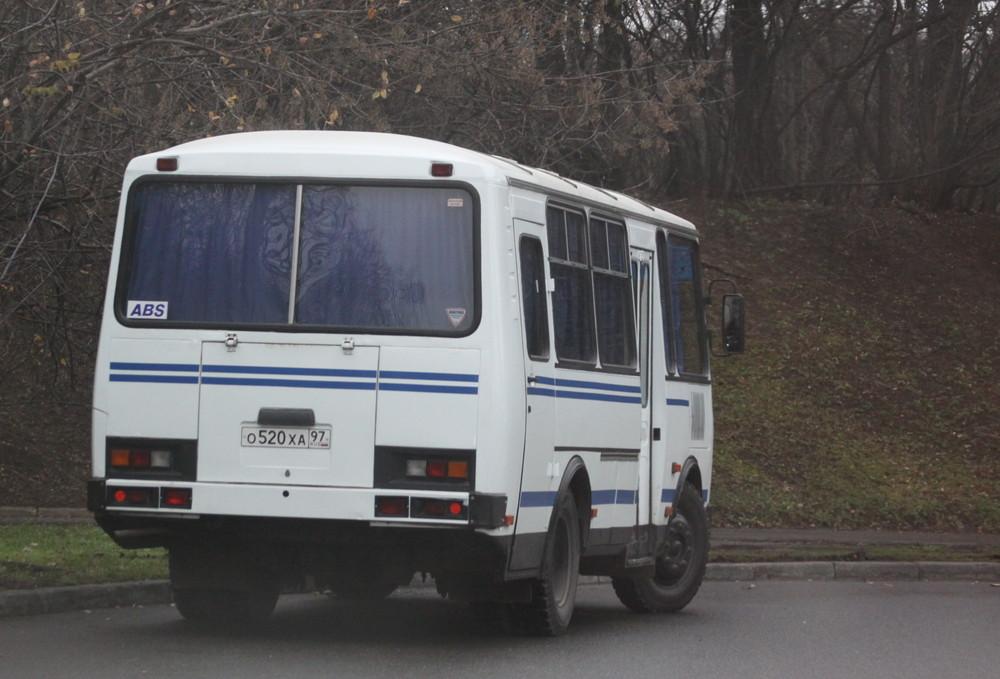 о520ха97