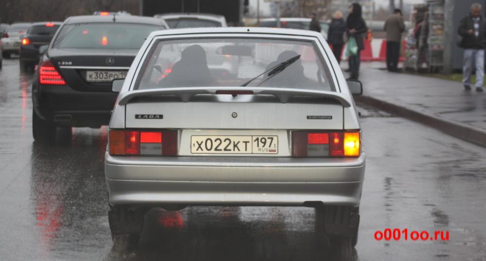 х022кт197