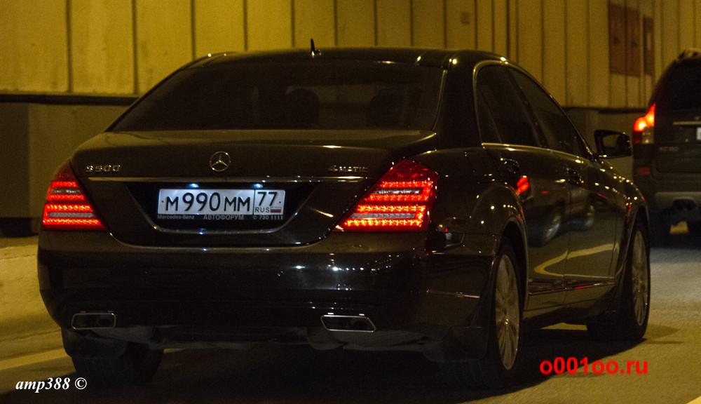 м990мм77