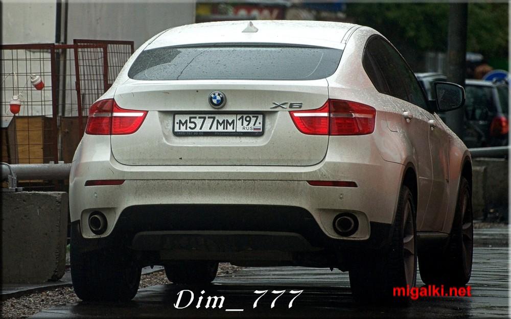 м577мм197