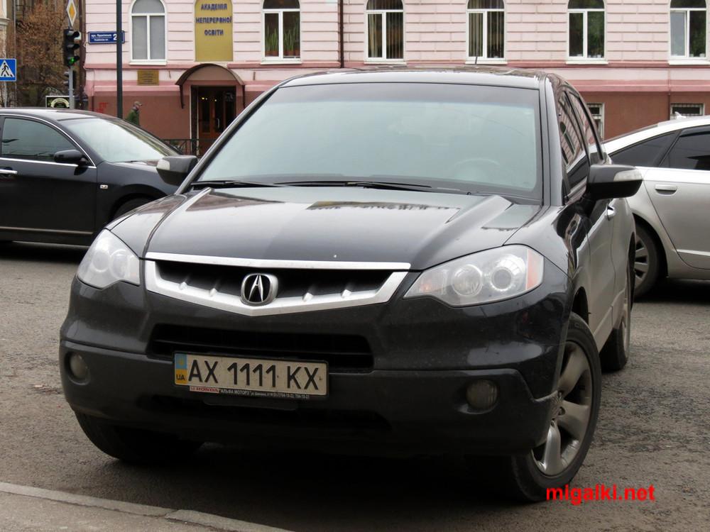 AX1111KX