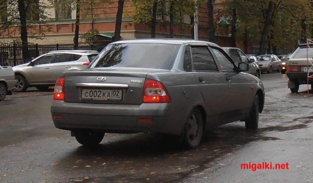 с002ка02