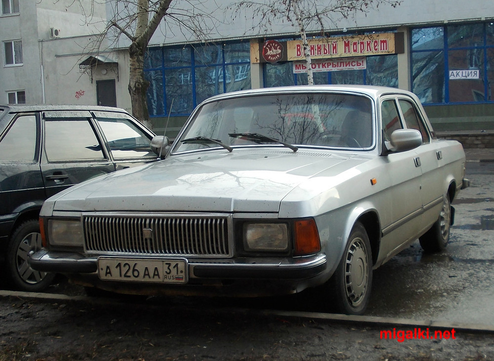 а126аа31