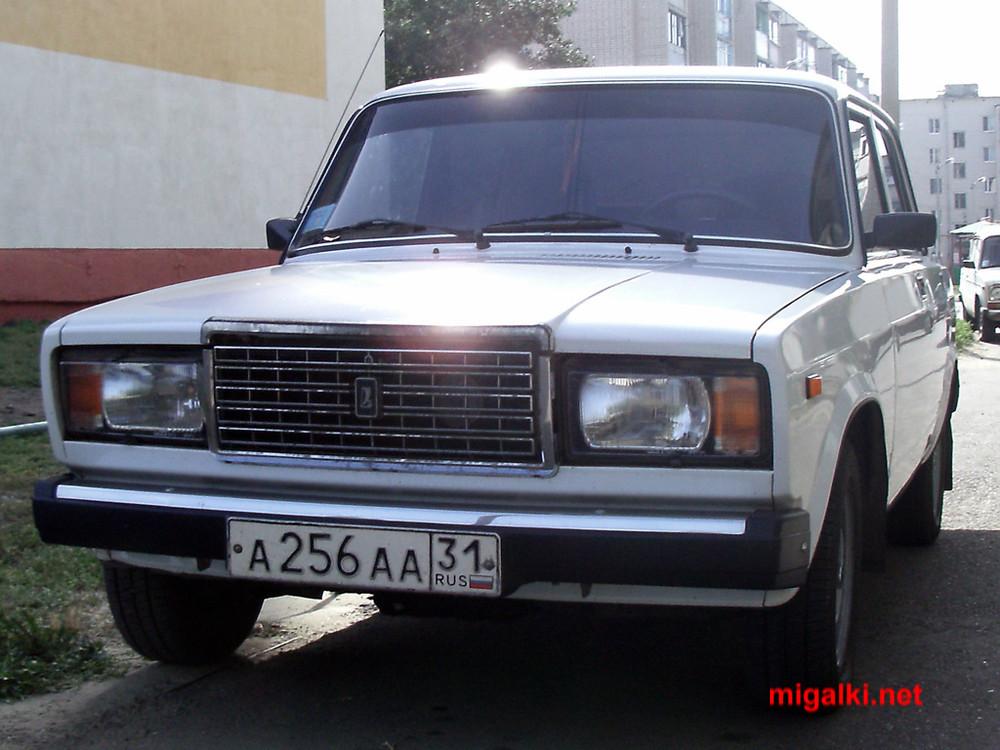 а256аа31
