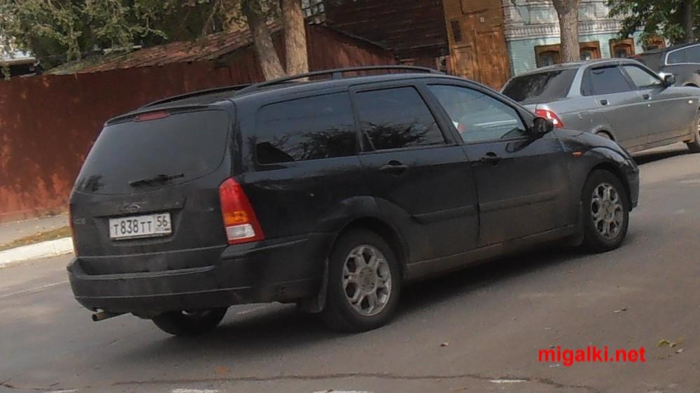 т838тт56