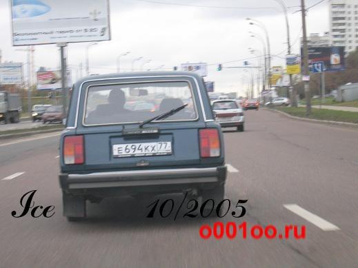 е694кх77