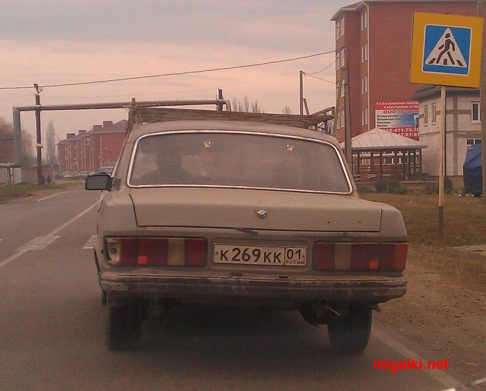 к269кк01
