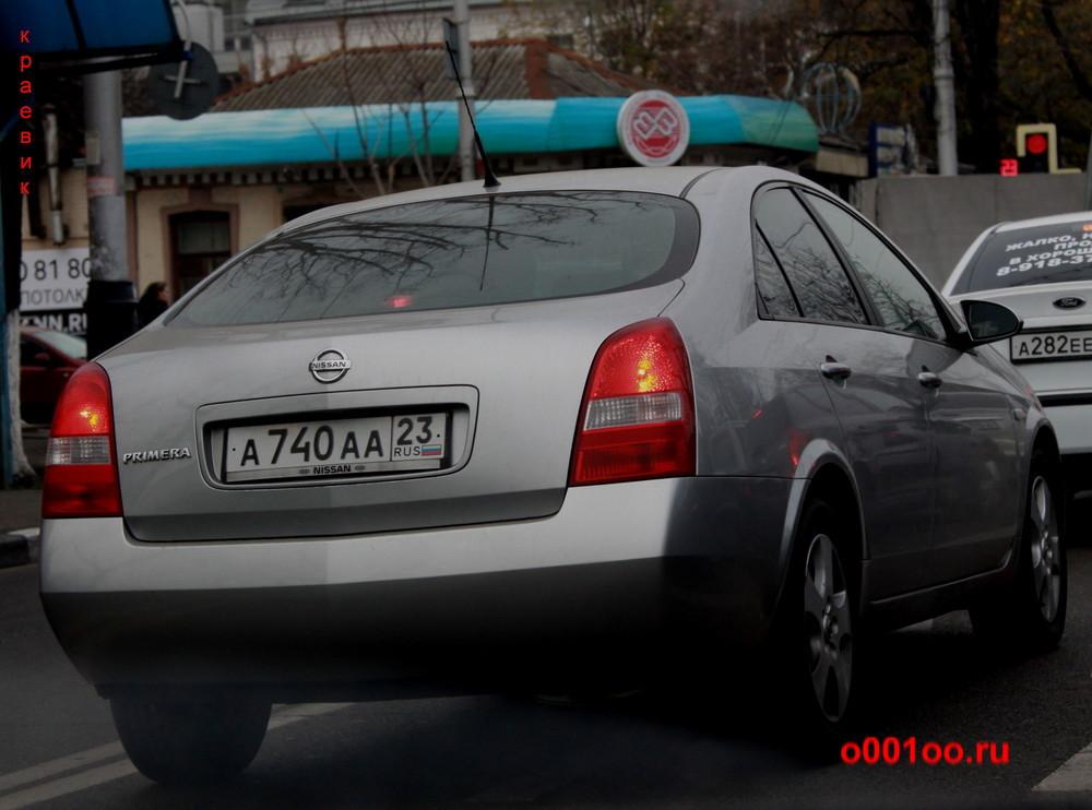 а740аа23