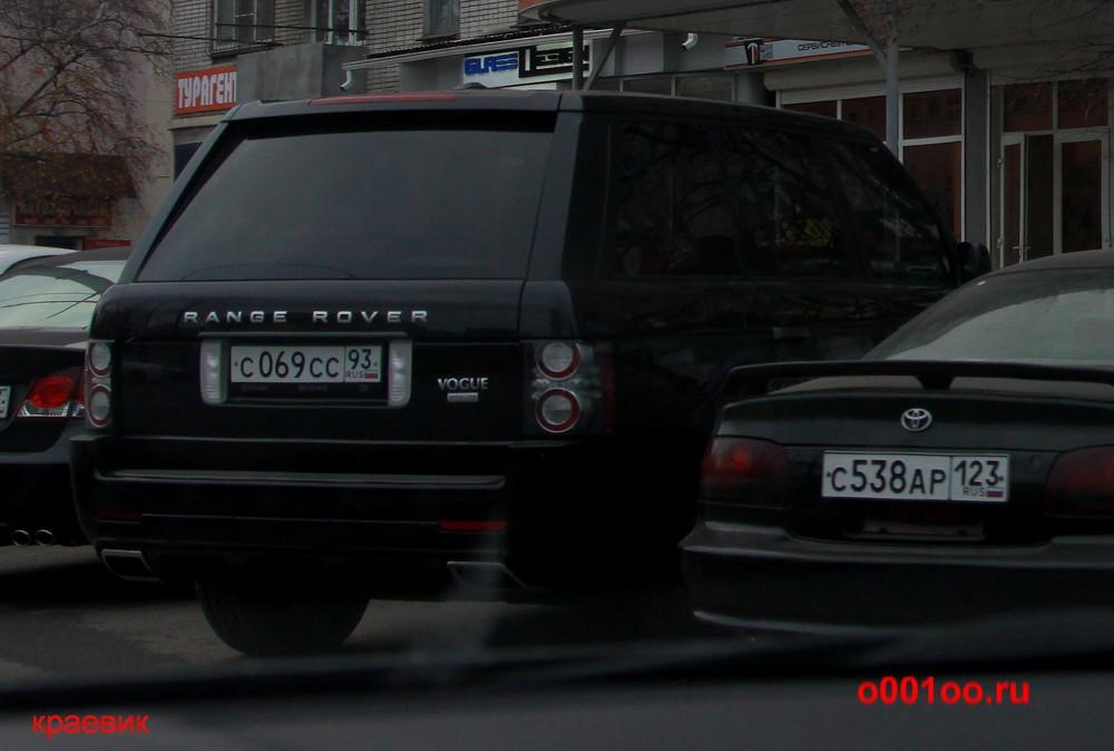 с069сс93