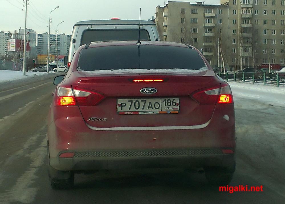 Р707АО186