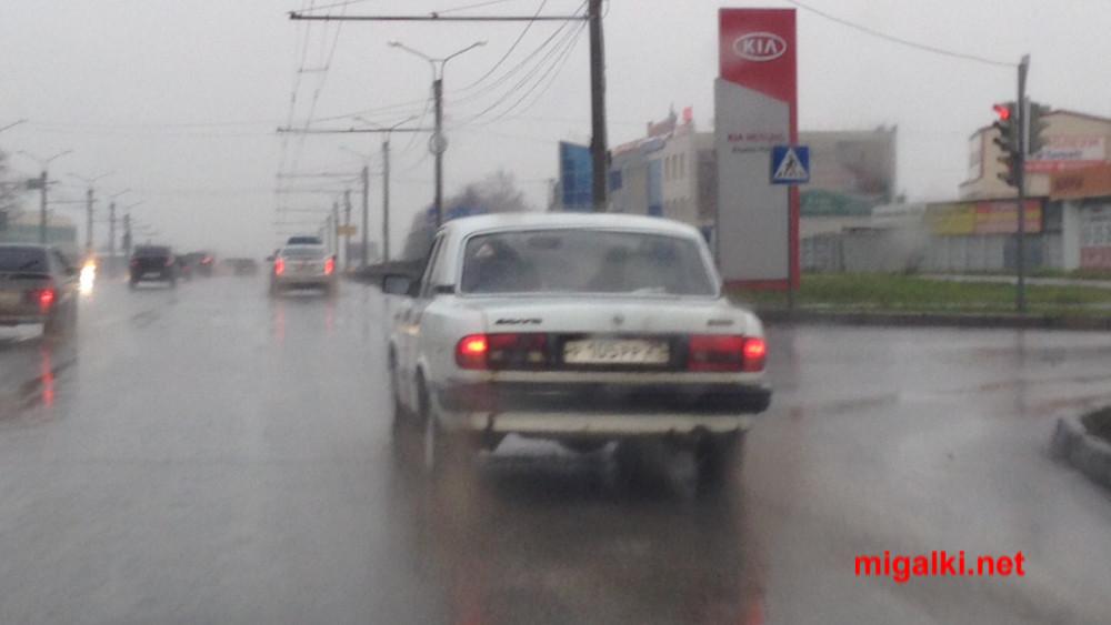 р105рр21