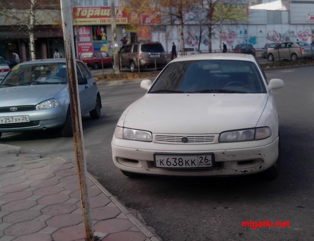 к638кк26