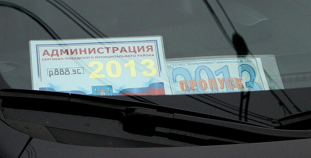 ПОСАД-НОЯБРЬ 156
