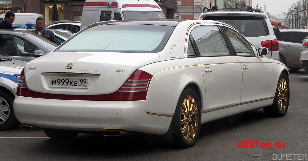м999кв99